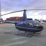 Край купил американский вертолёт Robinson R44 Raven II  для авиационного отряда УМВД за 27 миллионов рублей
