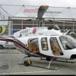 Компания LifeFlight Eagle приобретёт вертолет Bell 407GX