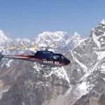 История первого приземления вертолёта на вершину мира