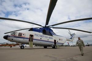 Россия и КНР строят общий вертолет