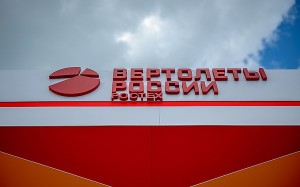 «Вертолеты России» намерены развивать экспорт гражданской продукции