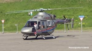 Вертолет Ка-118