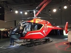 Вертолет VRT-500 должен вытеснить «Робинсон»