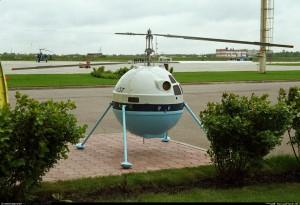 Вертолет Ка-137