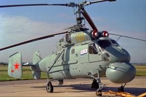Вертолет Ка-25. История
