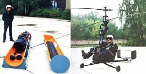 Вертолет Ка-56